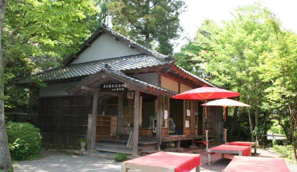 夏目漱石記念館